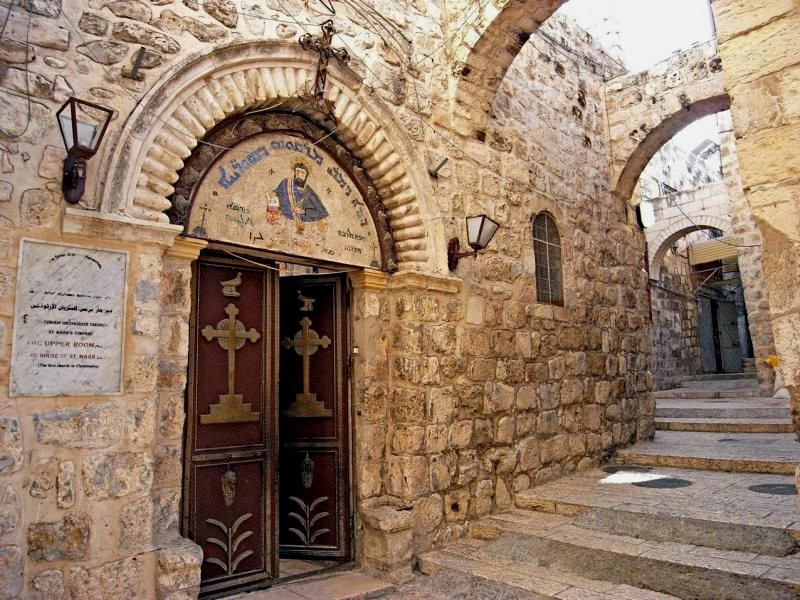 Gospel Of Mark- Jerusalem Beginnings