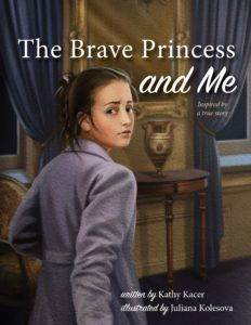 The Brave Princess and Me -HEW 2019 Book cover Author
