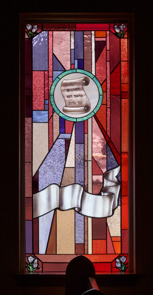 West 10 scroll Advent MLC Fenster